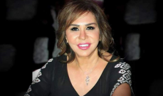 """أول ظهور لـ مها المصري بعد الجدل حول وجهها """"المشوّه"""""""