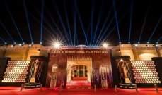 غدا في مهرجان القاهرة.. سجادة حمراء لعرض هذا الفيلم المصري