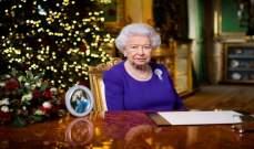 رسالة مؤثرة من الملكة إليزابيث لمناسبة عيد الميلاد
