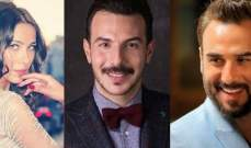 دانييلا رحمة كانت حامل من باسم مغنية وليس من باسل خياط قبل وفاتها!