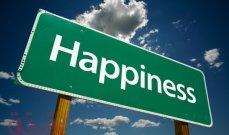 اختر السعادة الآن... وإليك الأسباب لتكون سعيداً