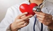 إتبعوا هذه الطرق للحفاظ على صحتكم