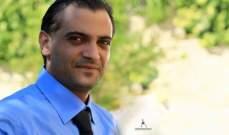 مجد مشرف يتورط بتهمة مزيفة