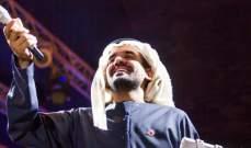 بالصور- حسين الجسمي يحتفل مع 40 ألف بحريني بالأعياد الوطنية المجيدة