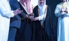 بالصور- إفتتاح مهرجان أفلام السعودية في دورته الثانية