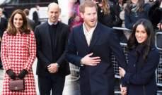 خلاف كيت ميدلتون مع الأمير هاري لا مع ميغان ماركل لهذا السبب الصادم