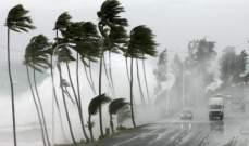 عاصفة قوية تلغي حفل فرقة عالمية شهيرة