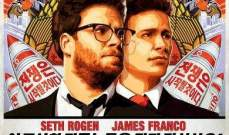"باراك أوباما مستاء من مصير فيلم ""The Interview"""