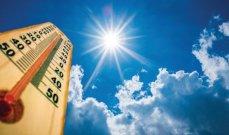 مع بداية فصل الصيف.. هذه نصائح لمواجهة الطقس الحار