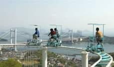 """""""دراجة السماء"""" تنافس القطار """"الأفعواني"""" في اليابان"""
