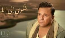 """كريم مسلم يكشف كواليس كليب محمد فؤاد """"شكوى إلى الله"""""""