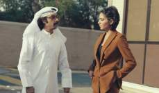"""""""والدي العزيز"""" دراما خليجية ترسم صراع المجتمع...وروان مهدي ومحمد صفر كيمياء متناقضة وواقعية"""