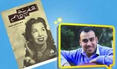 """""""عفريتة هانم""""  يكشف خبايا سامية جمال وسر طلاقها من رشدي أباظة"""