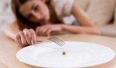 لهذه الأسباب تشعرين بالجوع الشديد عند الإستيقاظ من النوم