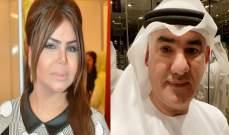 زوج مها محمد يهاجم صالح الجسمي- بالفيديو