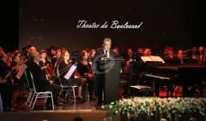 إدمون غاريوس إفتتح مسرح البولفار بحفل ضخم لـ جورج طنب..صرح ثقافي كبير بتقنيات عالية