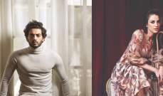 قصة حب بين درة التونسية وإسلام جمال