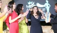 جاين معوشي ملكة جمال الشوف 2017 ومادلين مطر ود.هراتش يتوّجانها