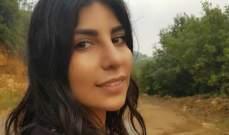 خاص الفن- لين ضاهر تتعرض للتهديد بسبب حديثها عن فلسطين