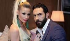 باميلا الكيك تتزوّج من كارلوس عازار!