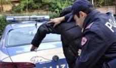إعتقال فنانة عالمية وترحيلها من إيران.. بالفيديو