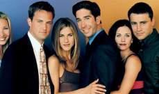 """خبر سار لمحبي مسلسل """"Friends"""" الشهير"""
