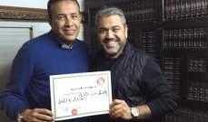 تكريم عبد الجليل في المغرب وهو أول فنان لبناني ينتسب لنادي الفنانين المغاربة