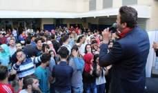 بالصور: فنانون يشاركون في يوم الطالب داخل الجامعة