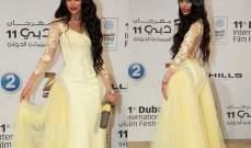 شيلاء سبت تلفت الانظار في ختام مهرجان دبي السينمائي