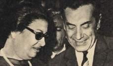 ما قصة الأغنية التي خسرتها أم كلثوم بسبب تصرفها فأصبحت أشهر اغنيات فريد الأطرش؟