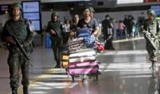 الصين تحذر السياح من مهرجان ريو دي جانيرو