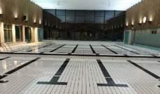 أول مسبح للمثليين في السويد