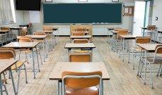 مدرس ينقل فيروس كورونا لـ12 تلميذا.. أعمارهم صادمة