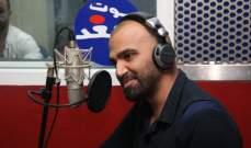 """ناجي أسطا: اكتفيت من هذه السياسة و""""بهمني أعرف شو معقول ينحكى من ورا ضهري"""""""