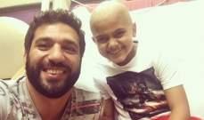 حسن الرداد يحقق حلم طفل مريض ويروي قصته المؤثرة! بالفيديو