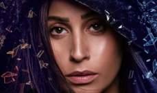 """دينا الشربيني: لذلك تحمست لـ """"لعبة النسيان"""" وعمرو دياب سبب لنجاح مسلسلي"""
