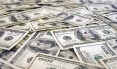 مسنة فقيرة تبرعت بـ 650 ألف دولار