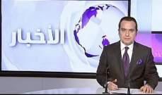 إستقالة جورج ياسمين من OTV.. إعلامي محترف أسدل الستارة برقي