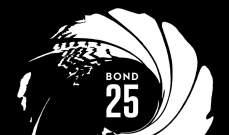 """أزمة جديدة تلاحق """"Bond 25"""" بعد إنسحاب غريس جونز"""