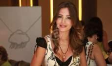 بالصورة- جيهان علامة تعبر عن حبها لـ لبنان بوشم
