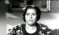"""آمال زايد """"الستة أمينة"""" أشهر زوجة مقهورة.. توفيت بهذا المرض وإبنتها ممثلة معروفة"""