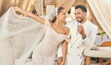 بالصورة- هدية طريفة لـ نيللي كريم وهشام عاشور بمناسبة زواجهما