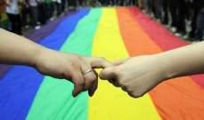 غضب واسع في السعودية بعد إعطاء تصريح عمل لمنظمة تدعم المثليين