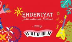 """مهرجان إهدنيات الدولي يراعي الأوضاع الإقتصادية وشعاره هذا العام """"إهدن صيف وكيف"""""""