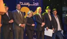 بوسي حزينة في الثياب السوداء ونجوم سوريا يُكرّمون في ختام مهرجان الأسكندرية السينمائي