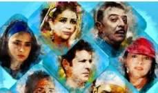 """إلهام شاهين تقيم عرضاً خاصاً لفيلمها """"يوم للستات"""" الجمعة المقبل"""