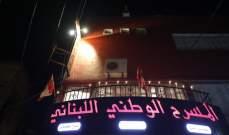 """مسرح إسطنبولي يحيي """"اليوم العالمي للمسرح"""" بإحتفالية رمزية"""