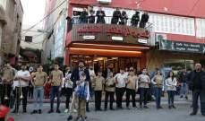 مسرح إسطنبولي يطلق مهرجان أيام صور الثقافية في المسرح الوطني اللبناني