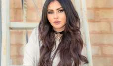 مريم حسين تنهار بالبكاء لهذا السبب-بالفيديو