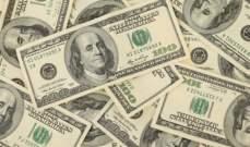 حقائق مدهشة عن الدولار!
